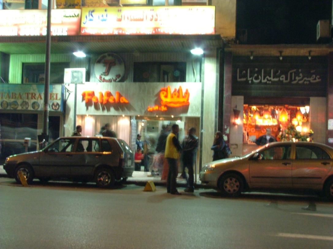 Egito (46)